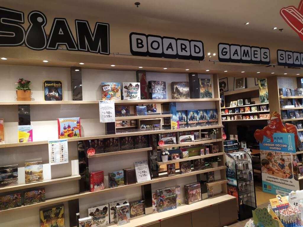Siam Board Game